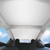 禾特 适用于tesla特斯拉model3遮阳帘天窗遮阳挡防晒遮光板车顶隔热网改装遮阳板网纱隔热 model 3 前天窗+后天窗半遮