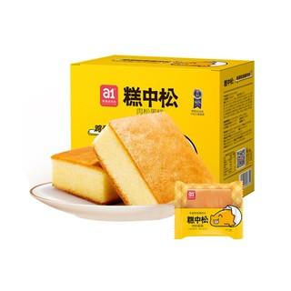 A1 糕中松 肉松蛋糕 500g