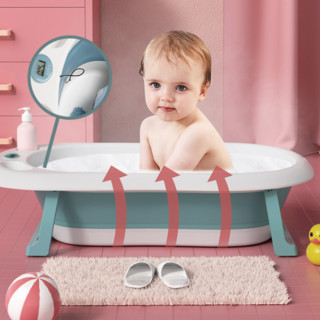 十月结晶 婴儿浴盆