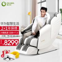 OGAWA 奥佳华 按摩椅家用全身电动按摩沙发椅多功能全自动智能太空舱按摩椅子OG-7306大白奥 太空灰