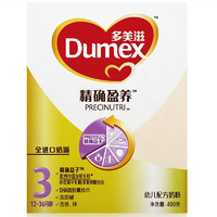Dumex 多美滋 精确盈养系列 幼儿奶粉 国产版 3段 400g