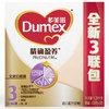 Dumex 多美滋 精确盈养系列 幼儿奶粉 国产版 3段 430g*3盒