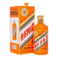 MOUTAI 茅台 辛丑牛年 生肖纪念酒 53%vol 酱香型白酒