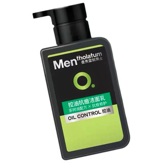 Mentholatum 曼秀雷敦 男士控油抗痘洁面乳 150ml