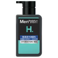 Mentholatum 曼秀雷敦 男士保湿活力洁面乳 150ml