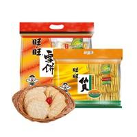 88VIP:Want Want 旺旺 仙贝雪饼综合装 400g*2袋