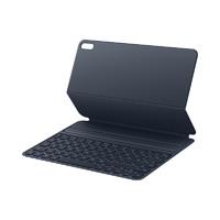 12点开始:HUAWEI 华为 智能磁吸键盘 适用于HUAWEI MatePad Pro 10.8英寸 2021款 深灰色