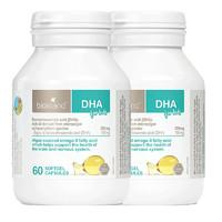 BIO ISLAND 佰澳朗德 婴幼儿海藻油DHA胶囊 60粒*2瓶