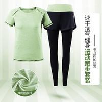 Bwell BWT7049Z 女士瑜伽套装服