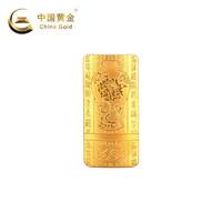 中国黄金 Au9999黄金投资竹报平安金条 20g