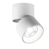 NVC Lighting 雷士照明 E-NLED984 折叠明装筒射灯 7W 白光 白色