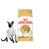 ROYAL CANIN 皇家 SM38暹罗猫成猫猫粮 2kg*2袋