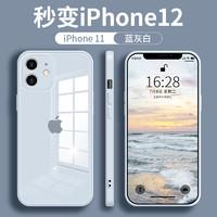 雄量 iPhone11 手机壳