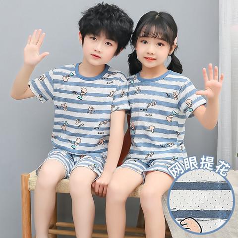 移动端:倪小宝 呼吸棉儿童短袖两件套装夏季卡通小孩居家服