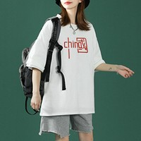 Puella 女士圆领中袖T恤