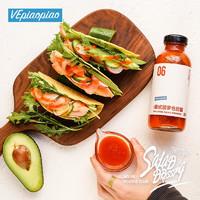 VEpiaopiao沙拉酱水果蔬菜沙拉轻食健身三明治鸡胸肉 泰式菠萝沙拉酱