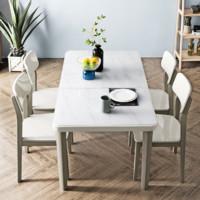 CHEERS 芝华仕 PT020 多功能餐桌组合 一桌四椅 暖灰色 方桌可伸缩款