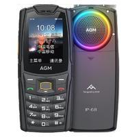 AGM M6 4G老人手机 黑色