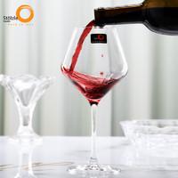 索雅特 革新波尔多红酒杯 545ML*4