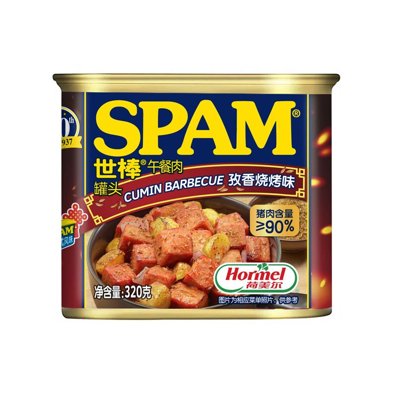 SPAM 世棒 午餐肉罐头  孜然烧烤风味   320g