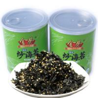 金葵 炒海苔 原味 50g*2罐