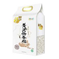 福临门 黄河御香稻 大米 5kg