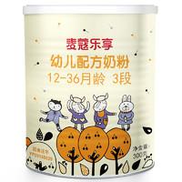 京东PLUS会员、PLUS会员:Moohko 麦蔻 乐享 婴儿配方奶粉 3段 300g