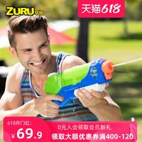 ZURU X特攻龙卷风滋水枪男女孩沙滩戏水玩具成人抽拉式玩具水枪 01228 白绿色