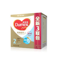 Dumex 多美滋 精确盈养心护系列 较大婴儿奶粉 国产版 2段 430g*3包