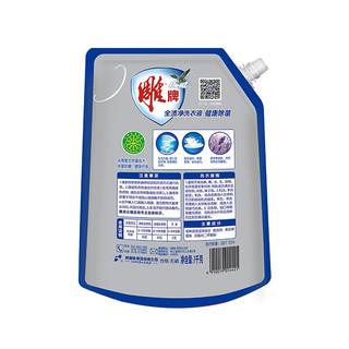 雕牌 全渍净洗衣液健康除菌99% 实惠家庭量贩装套装 1kg*8袋