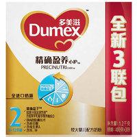 Dumex 多美滋 精确盈养心护系列 较大婴儿奶粉 国产版 2段 400g*3包