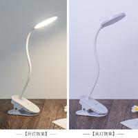NVC Lighting 雷士照明 led护眼台灯 插电款 4W