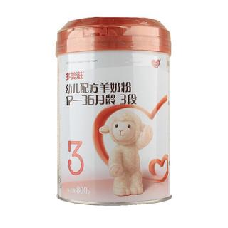 Dumex 多美滋 幼儿羊奶粉 国产版 3段 800g
