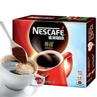 Nestlé 雀巢 醇品 速溶纯黑咖啡粉 6支