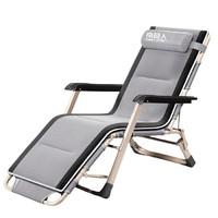 Nan ji ren 南极人 折叠躺椅+4D透气棉垫 特斯林灰
