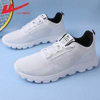 WARRIOR 回力 WXY0180 休闲运动鞋