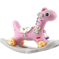 The North E home 北國e家 搖搖馬滑板車兩用1-3-6歲兒童木馬玩具