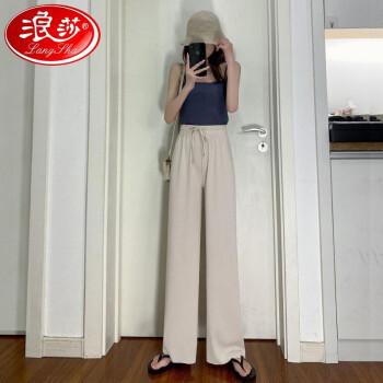 Langsha 浪莎 Y868 女士阔腿裤