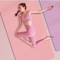 中欧 初学者粉色瑜伽垫  185*61cm*10mm