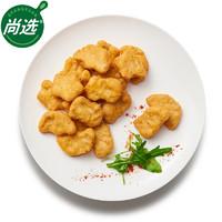 尚选 经典黑椒鸡块1kg*8件+鸡大胸1kg*4件