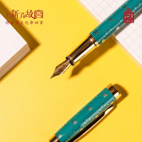 上新了故宫 中国风钢笔男女办公商务用笔文具 礼物