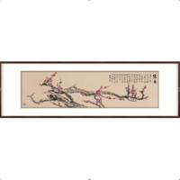 弘舍 王君永 原创国画字画《寒香》成品尺寸210x70cm 宣纸 雅致胡桃
