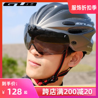 gub 山地公路自行车带风镜一体成型骑行头盔男女安全帽子单车装备 钛灰-配1副灰色镜片+帽檐