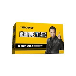 CHILWEE 超威 电动车电池 60V20Ah蓄电池 经典款 5只装