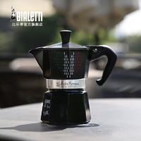 Bialetti 比乐蒂 手冲咖啡壶 黑色纪念款