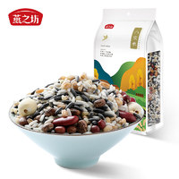 燕之坊 八宝米五谷杂粮粥米组合 2斤