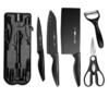 XIAO TIAN LAI 小天籁 六件刀具套装 雅黑