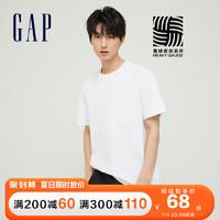 Gap男女装纯棉情侣短袖T恤690357 2021夏季新款上衣 白色