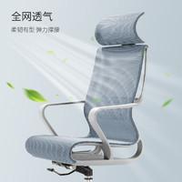 SIHOO 西昊 M60 人体工学电脑椅