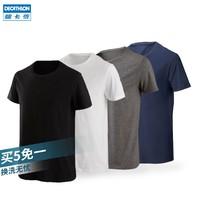 DECATHLON 迪卡侬 55253 男款运动T恤